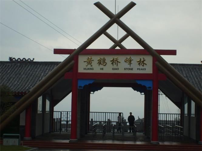 【最新】2020年野三峡旅游区免票详情